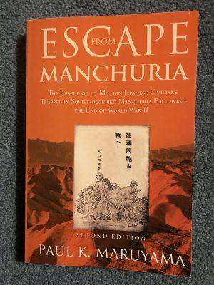 Escape From Manchuria 1